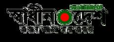 Swadhindesh -স্বাধীনদেশ